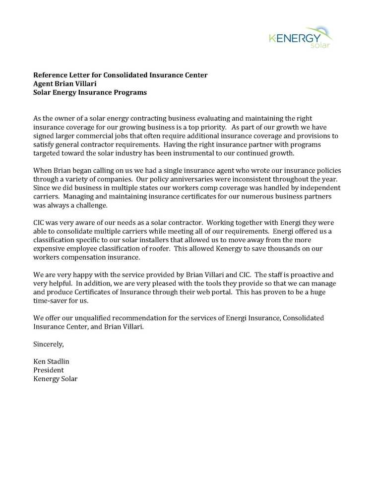 Reference Letter #1